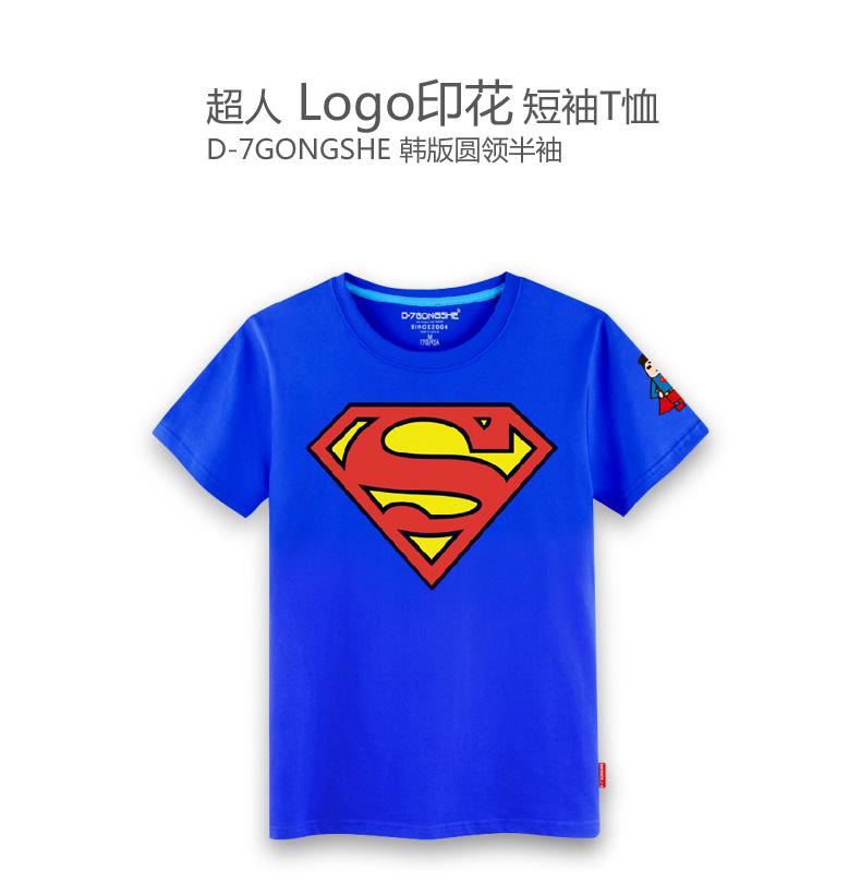 qq头像男生黑衬衫超人标志
