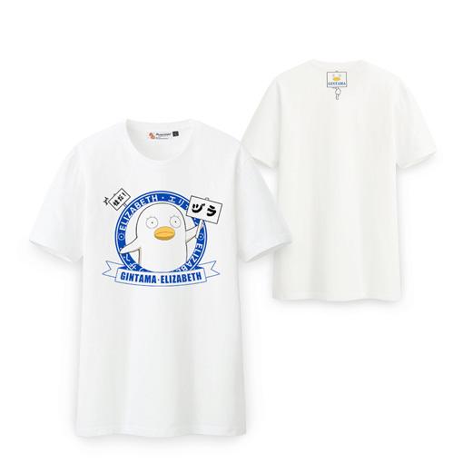 可爱萌伊丽莎白T恤-《银魂》 漫踪 动漫短袖