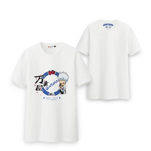 万事屋坂田银时款T恤-《银魂》 漫踪 Gintama 动漫短袖