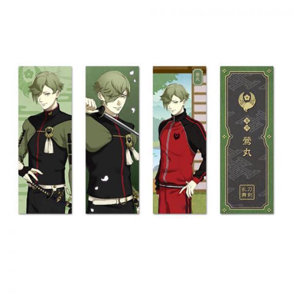 莺丸透明书签组-《刀剑乱舞》Gift 角色透明书签组 限定版 含四枚