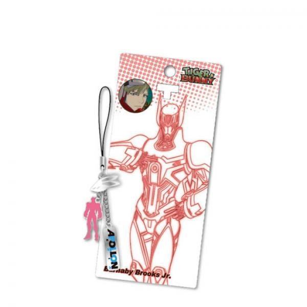 老虎与兔子B款吊饰-《老虎与兔子》MUSE木棉花 兔子 手机挂件特价