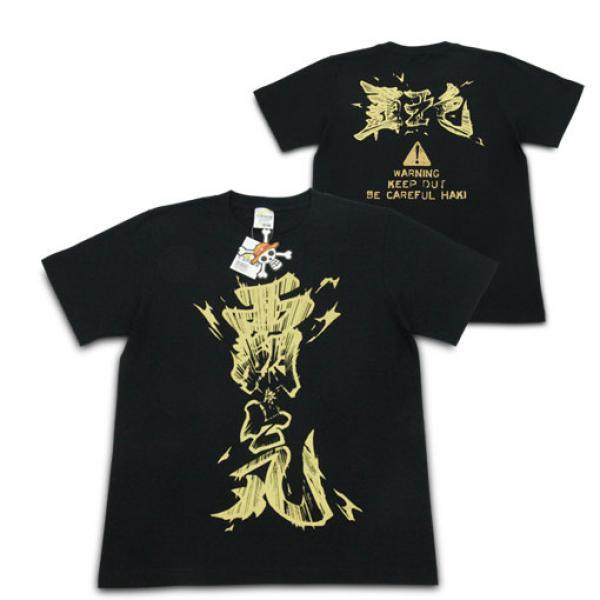 霸气黑T恤-《海贼王》霸气款黑色T恤