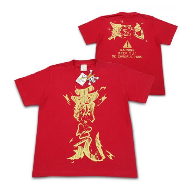 霸气红T恤-《海贼王》霸气款红色T恤