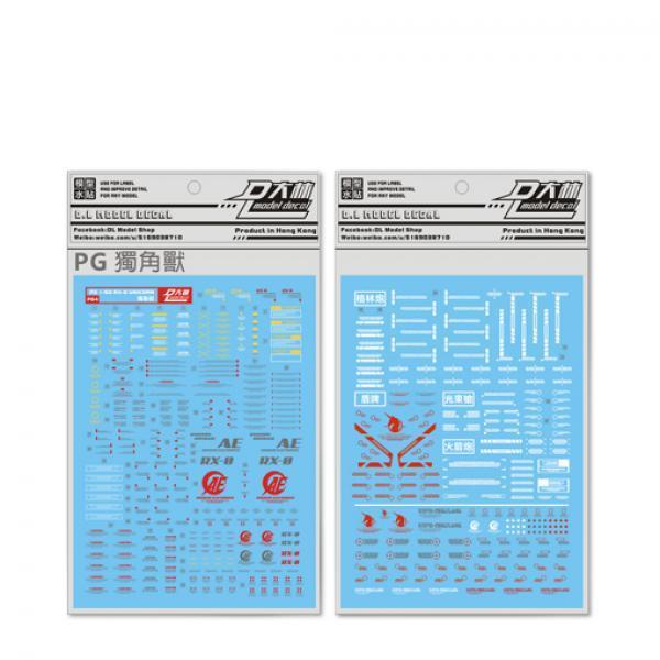 PG 独角兽水贴-《高达》大林 高达模型专用水贴