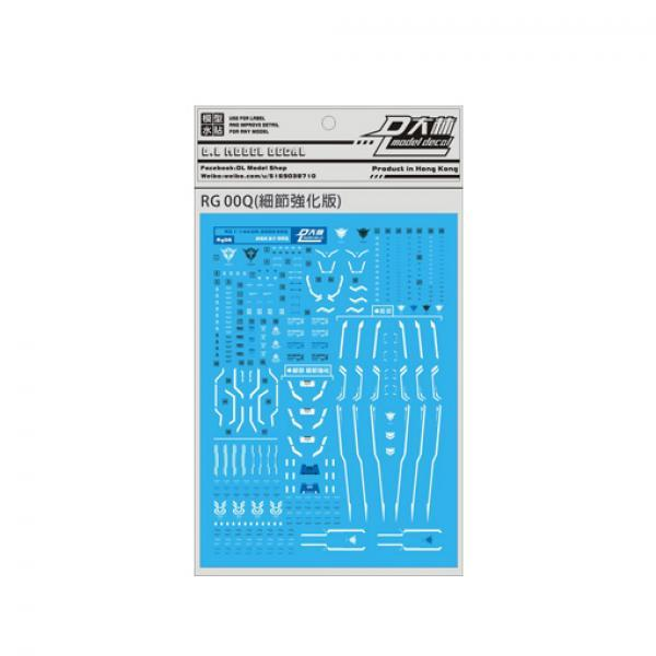 大林 RG 剧场版00Q水贴-《高达》 细节强化版 高达模型专用水贴