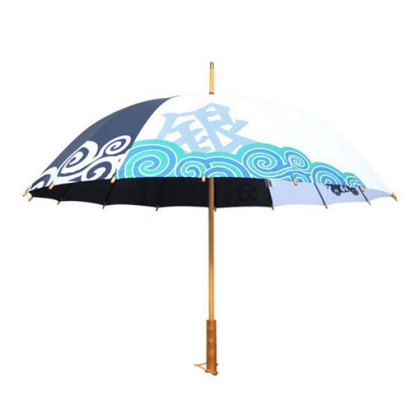 万事屋主题伞-《银魂》 坂田银时 万事屋 正版雨伞 现货