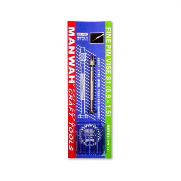 文华 MW2133 精准手钻S2-配0.9~1.5mm钻头 正版配件工具 现货