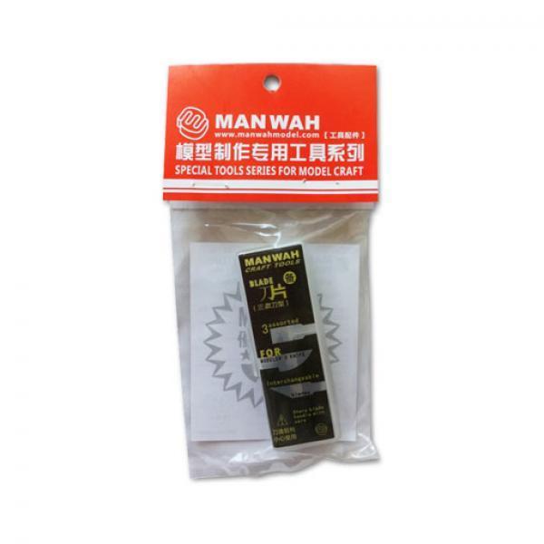 文华 MW2160 精工模型刻刀片-正版配件工具 现货
