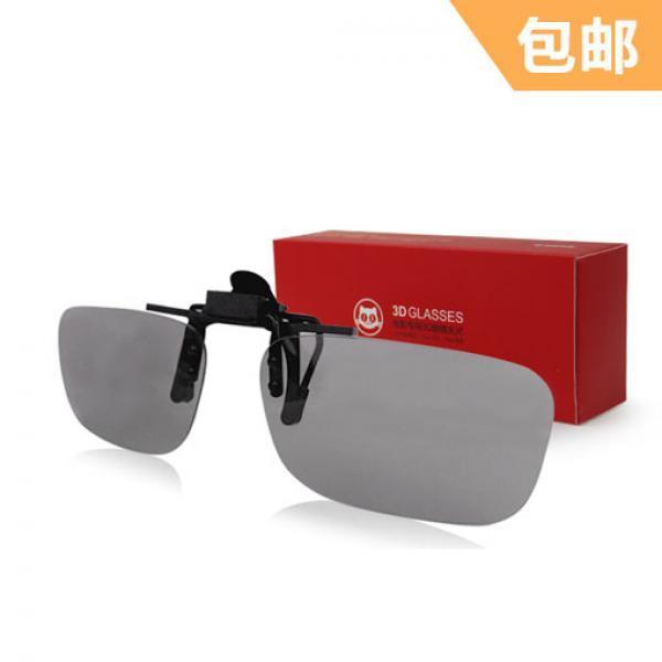 3D眼镜 夹片-猫眼电影
