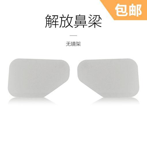 3D眼镜 贴片-猫眼电影